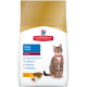 sd-adult-oral-care-cat-food-dry