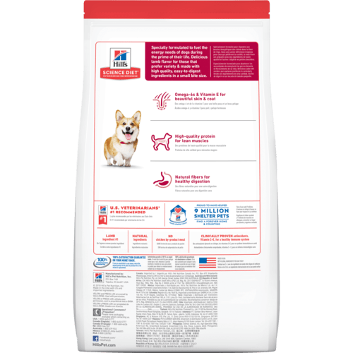 sd-canine-adult-small-bites-lamb-meal-brown-rice-recipe-dry
